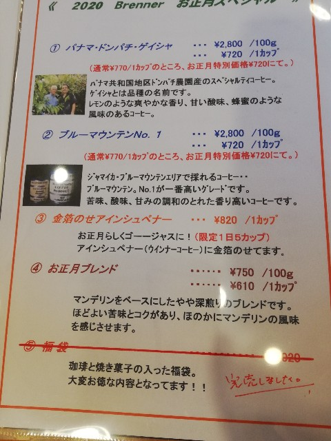 f:id:sayonaradorami:20200105185900j:image