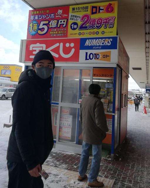 f:id:sayonaradorami:20210112075749j:image