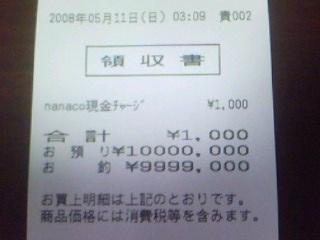 20080511074404