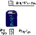 20080813015105