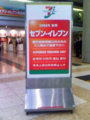 20080925194138