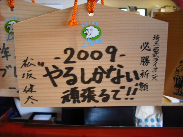20090708001243