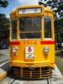 20090812173310
