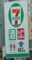 20091201171706