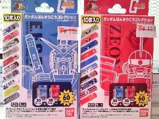 f:id:sayonarasankaku:20100118135907j:image:w350