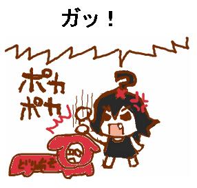 f:id:sayonarasankaku:20100209035337j:image