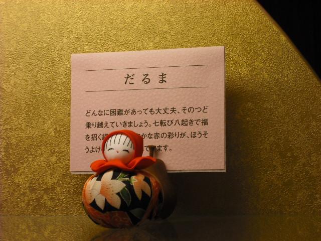 f:id:sayonarasankaku:20100306150903j:image:w400