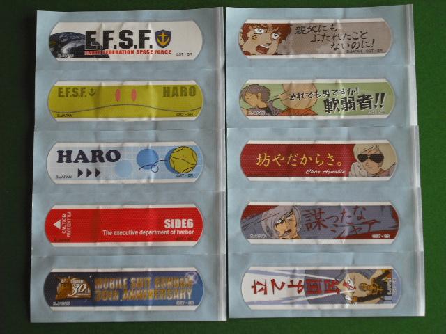 f:id:sayonarasankaku:20100417175845j:image:w250