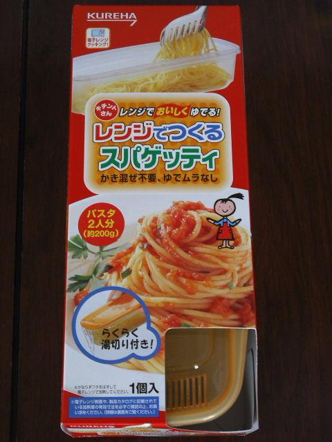f:id:sayonarasankaku:20100417175847j:image:w200