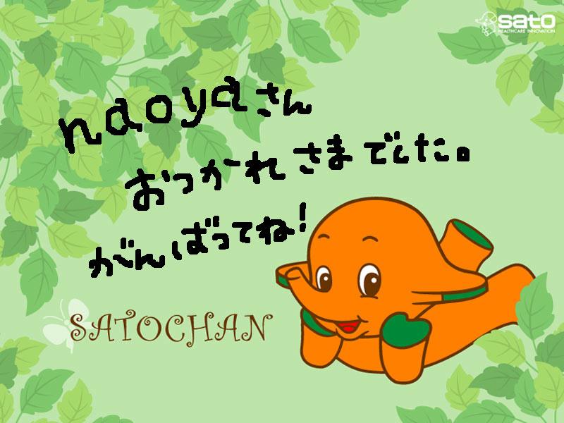 f:id:sayonarasankaku:20100901021520j:image:w400