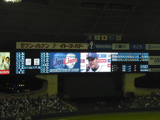 f:id:sayonarasankaku:20100911004701j:image:w500