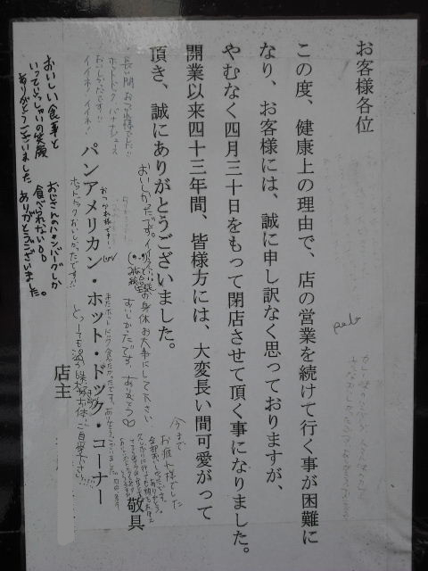 20101013180650