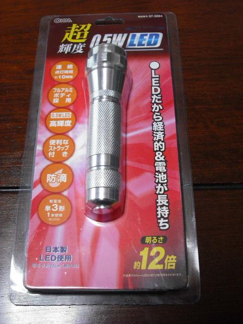 f:id:sayonarasankaku:20110316175629j:image:w200