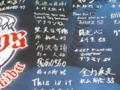 20110504152232