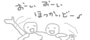 20111014182339