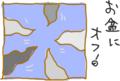20140716235016