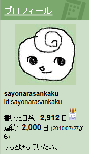 20160116232750