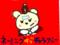 id:naming_ohji