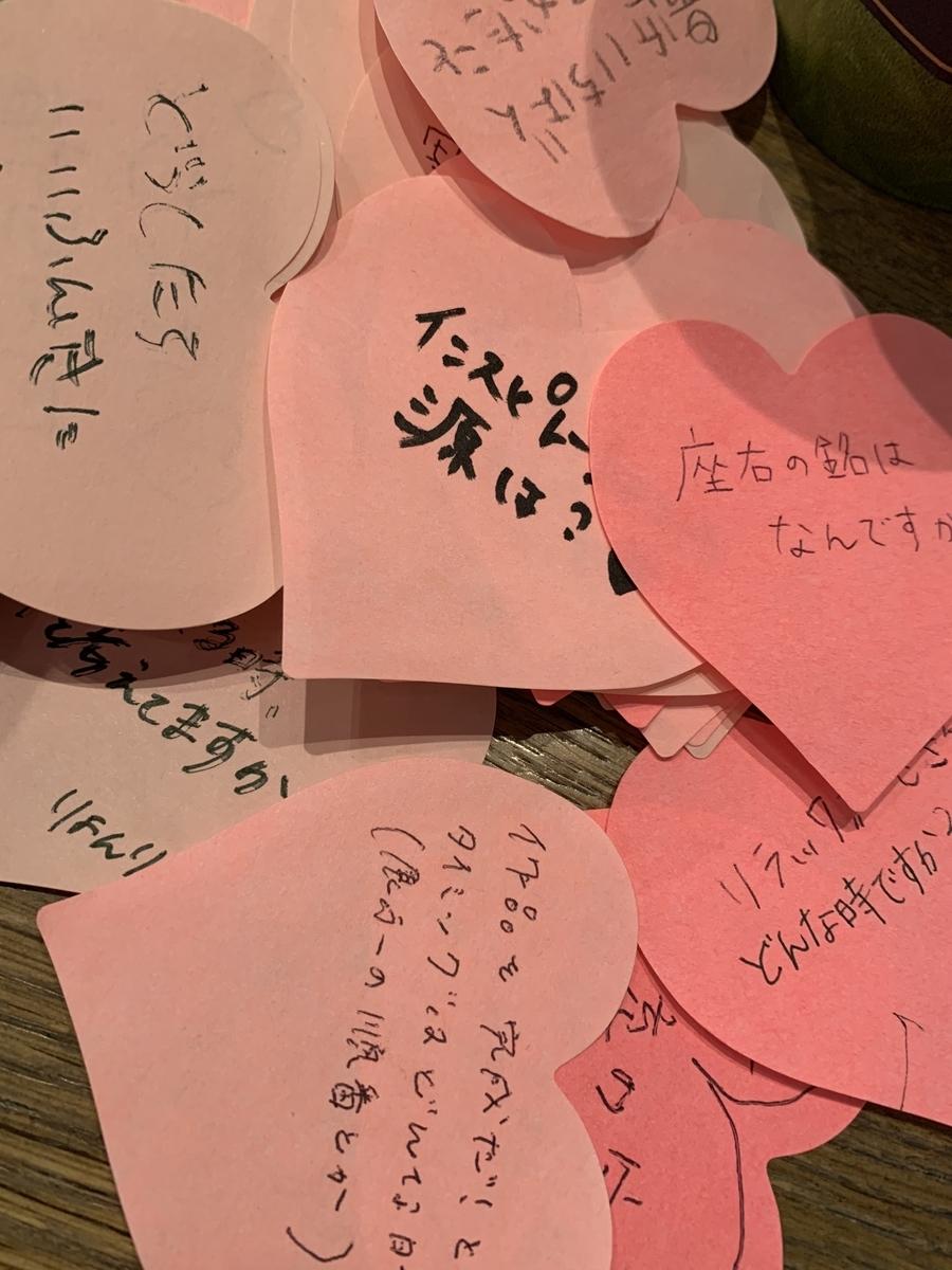f:id:sayongs:20200120154014j:plain