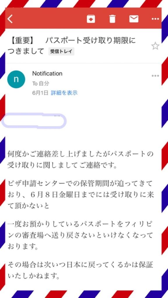 f:id:sayoo_de_kensaku:20181019060050j:plain