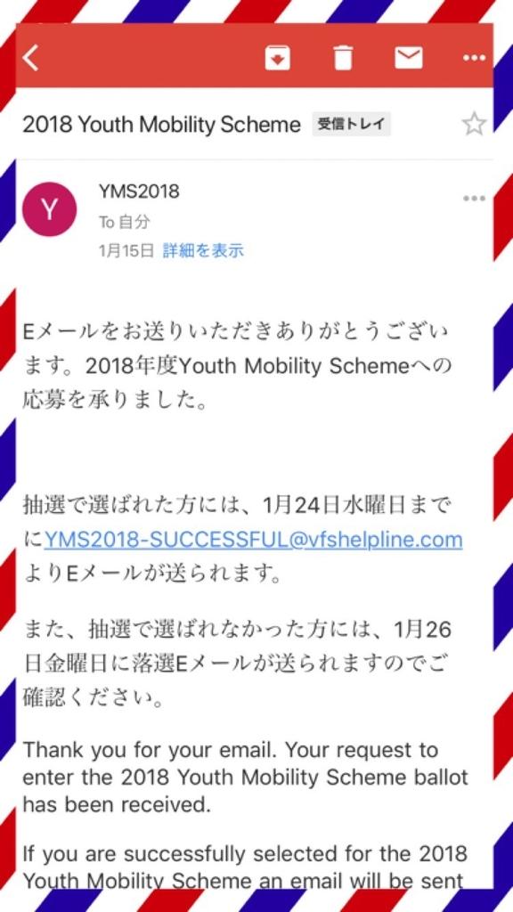 f:id:sayoo_de_kensaku:20181019064022j:plain