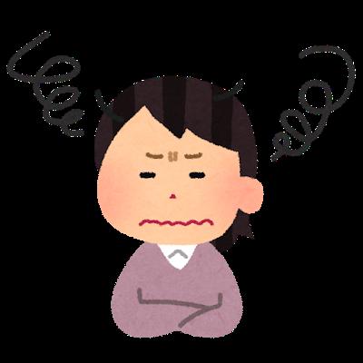 f:id:sayoo_de_kensaku:20181206013734p:plain