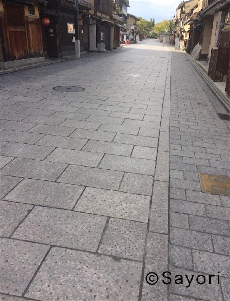 f:id:sayori34:20171009132534j:image