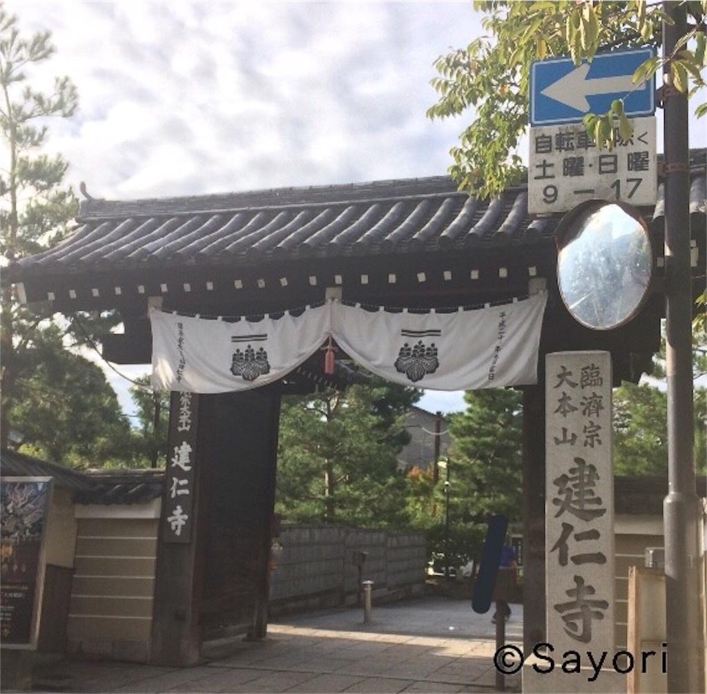 f:id:sayori34:20171009132547j:image