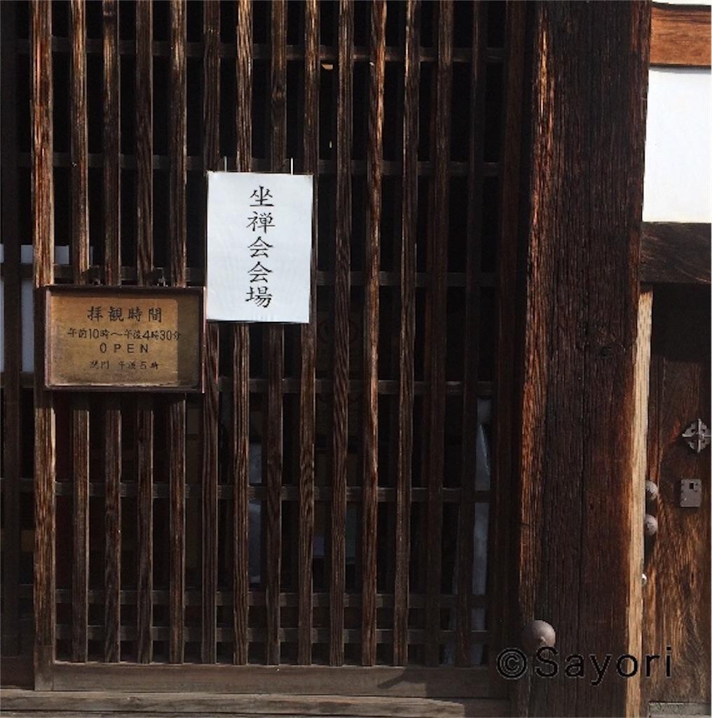f:id:sayori34:20171009132605j:image