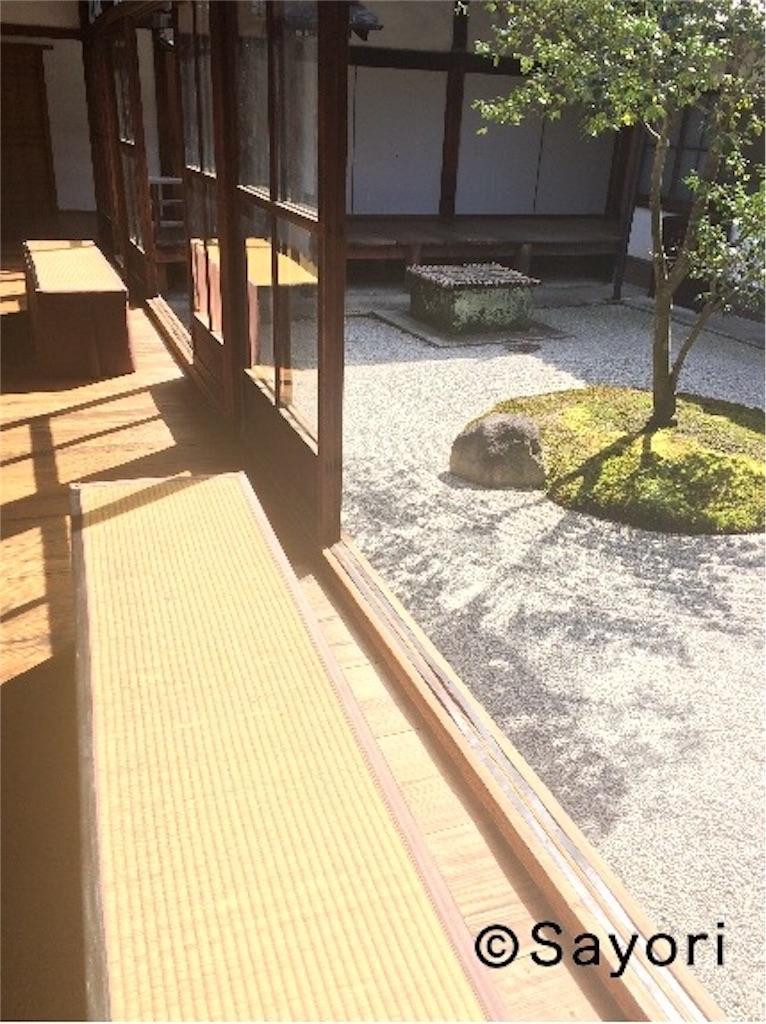 f:id:sayori34:20171009132740j:image
