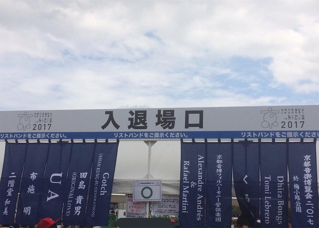 f:id:sayori34:20171016183221j:image