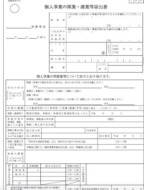 f:id:sayori34:20180209202536p:plain