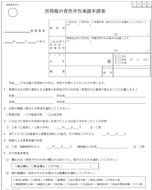 f:id:sayori34:20180209205456p:plain