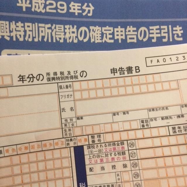 f:id:sayori34:20180209213949j:plain