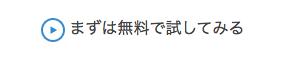 f:id:sayori34:20180217020914p:plain