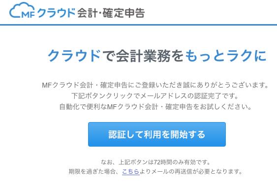 f:id:sayori34:20180217021346p:plain