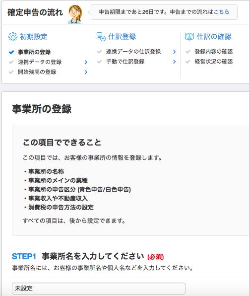 f:id:sayori34:20180217021616p:plain