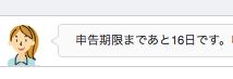 f:id:sayori34:20180228054528p:plain