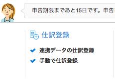 f:id:sayori34:20180228055132p:plain