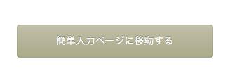 f:id:sayori34:20180228055600p:plain