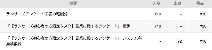 f:id:sayori34:20180303152621p:plain