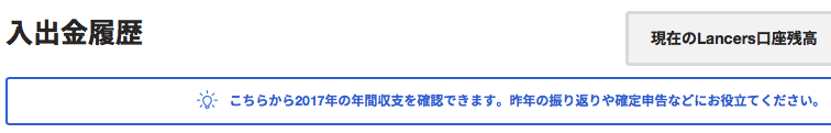 f:id:sayori34:20180303164910p:plain