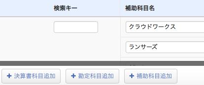 f:id:sayori34:20180304191239p:plain