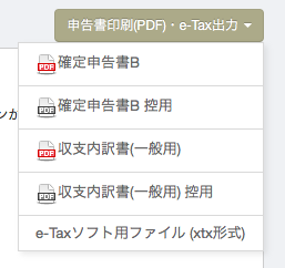 f:id:sayori34:20180308110606p:plain