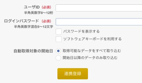 f:id:sayori34:20180311211602p:plain
