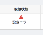f:id:sayori34:20180311213136p:plain