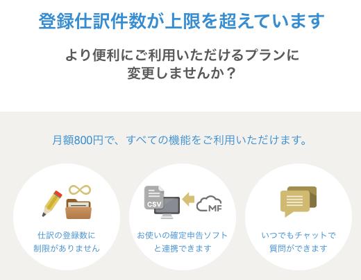f:id:sayori34:20180311213214p:plain