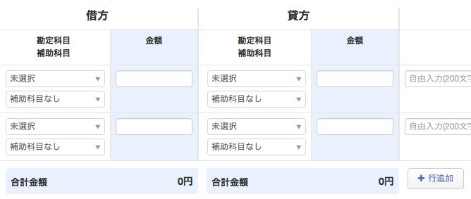 f:id:sayori34:20180311221422p:plain