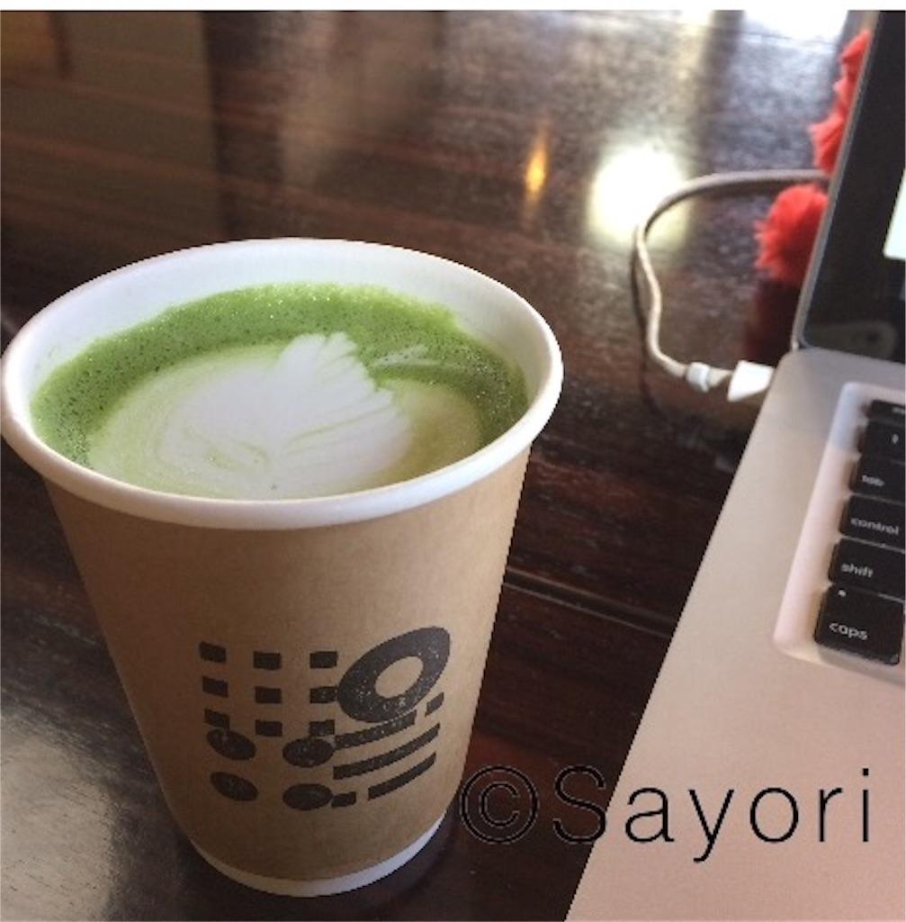 f:id:sayori34:20180428221207j:image
