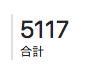 f:id:sayori34:20180803044022p:plain
